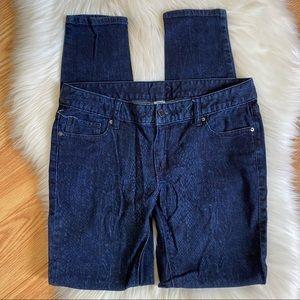 CACHE Slim Skinny Snakeskin Wash Jeans Size 6 RARE